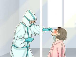 核酸门诊公告